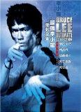 Bruce Lee Ultimate Collection (The Big Boss / Fist of Fury / Way of the Dragon / Game of Dea...
