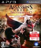 Assassin's Creed: Brotherhood Special Edition [Japan Import]