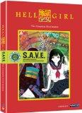 Hell Girl: Complete First Season (S.A.V.E. Edition)